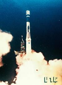 Décollage du lanceur Ariane 1 le 21 février 1986 embarquant le satellite Spot 1. © CNES / ESA/Arianespace, 1986