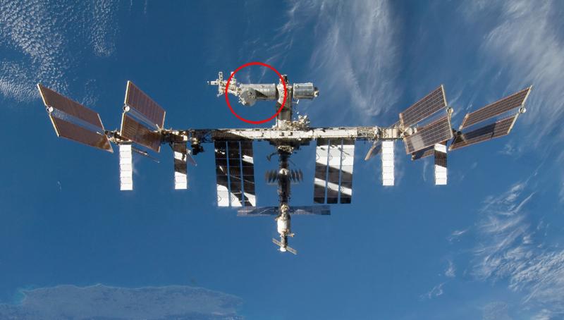 Déclic a été installé dans le laboratoire japonais Kibo de l'ISS. Crédits : NASA.