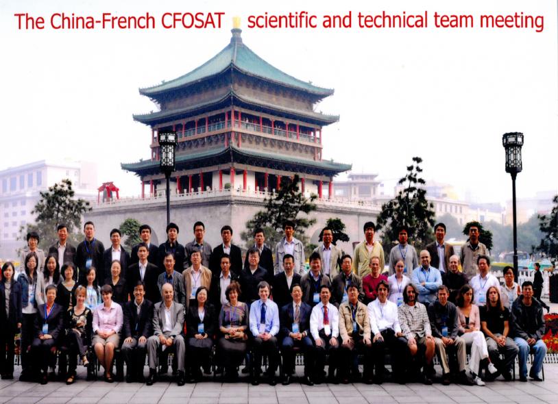 Equipe franco-chinoise de CFOSAT. Crédits : CNES.